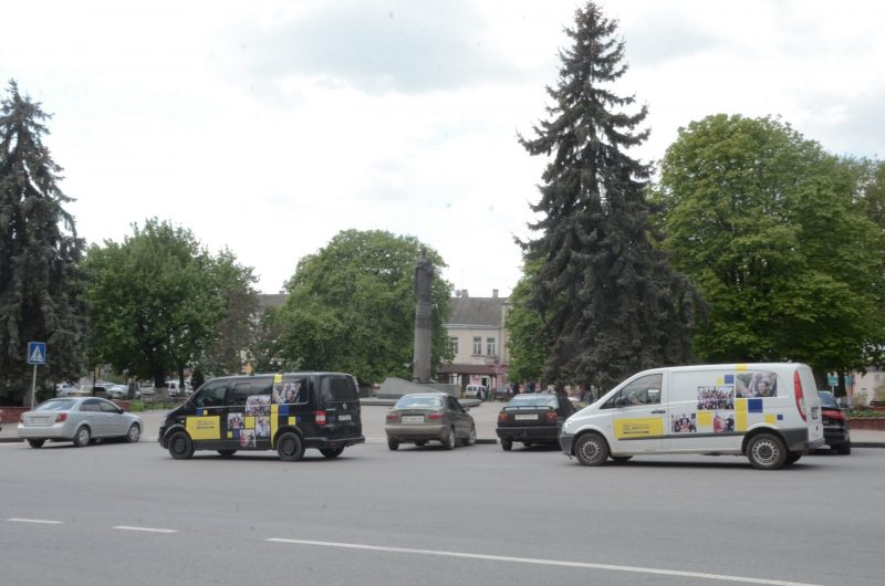 fond Pokuttya v Rogatyni scaled