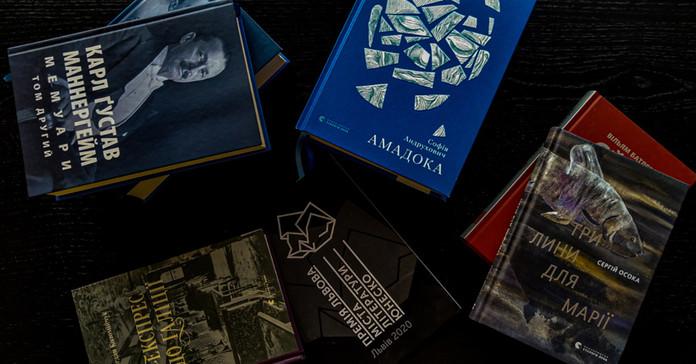 Франківська письменниця увійшла до списку премії Львова – міста літератури ЮНЕСКО